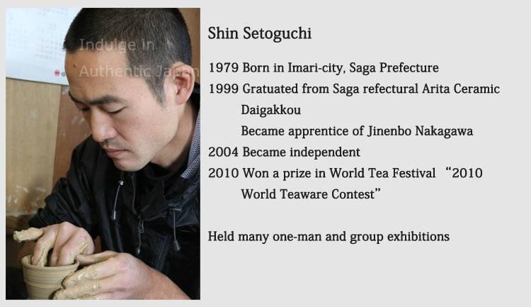 setoguchishin-career-english.jpg