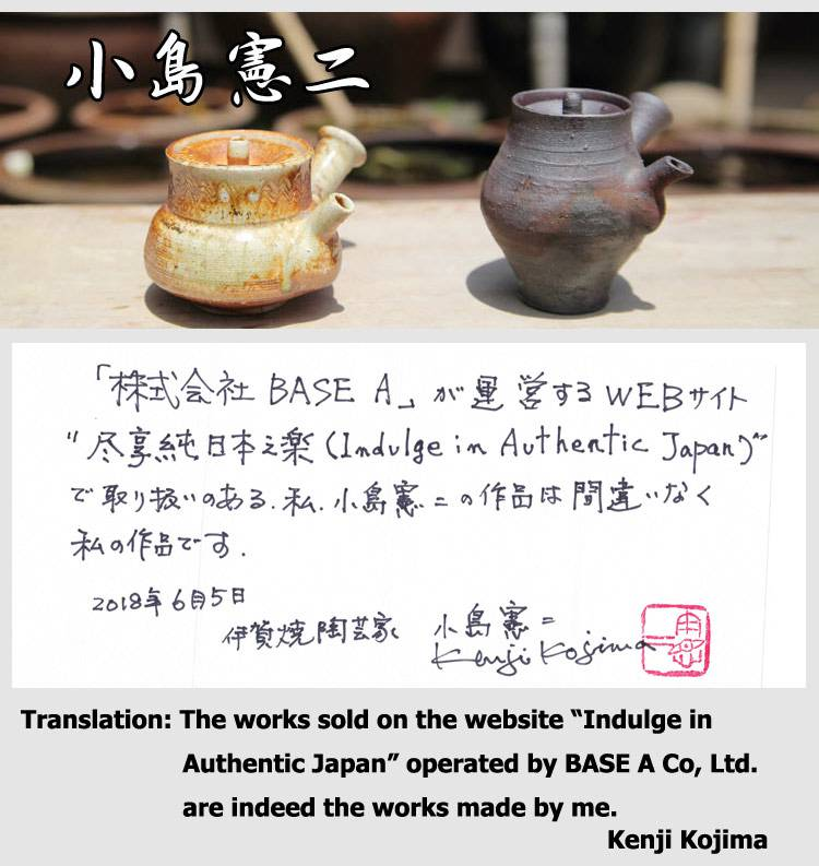 kojimakenji-introduction-english.jpg