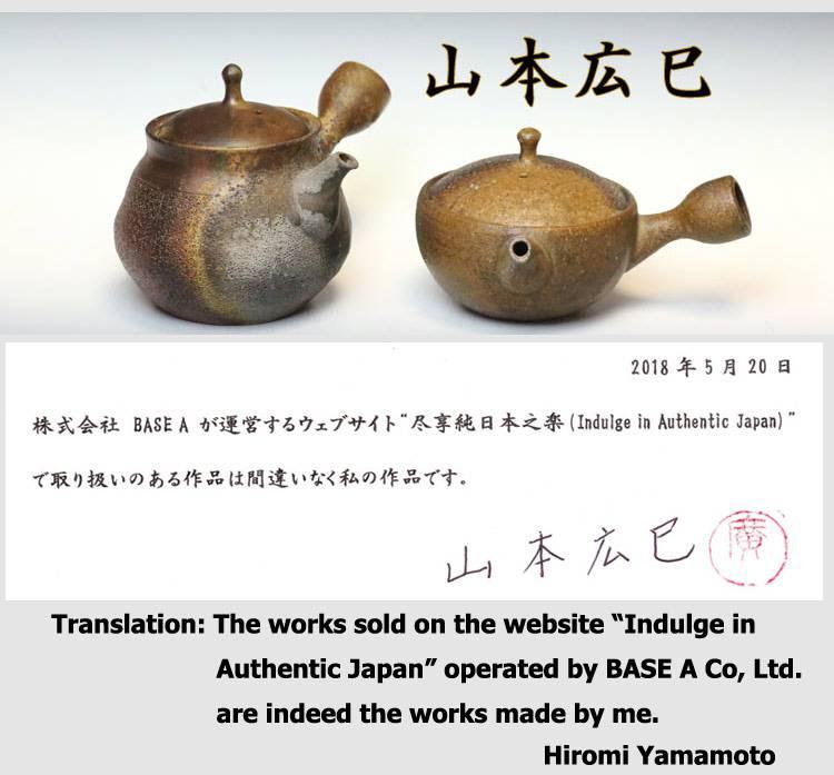 yamamotohiromi-introduction-top-part-english.jpg