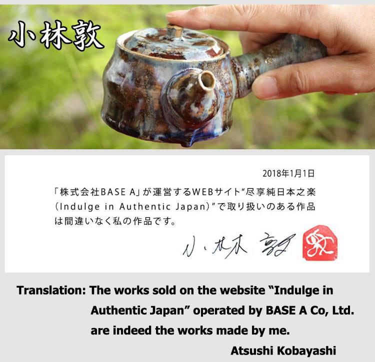 kobayashiatsushi-introduction-top-part-english-3.jpg