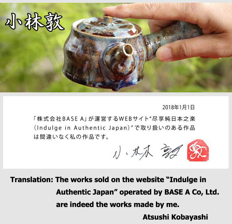 kobayashiatsushi-introduction-top-part-english-3.jpg