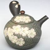 Whole Sakura Carving Sencha Kyusu, Premium Pottery Japanese Teapot 290cc by Motozo