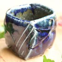 Salt Glazing Blue Cup 60ml, Japanese Pottery Tea Cup, Pure Hand-made by Takeshi Shimizu, Sake Cup