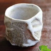 Youhen Hakuyu Pottery Cup 110ml, Wood-fired Cup, Takeshi Shimizu, Japanese Tanbayaki