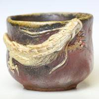 Bizenyaki Wood-fired White Dragon Small Cup 120ml, Teruhiko Omori