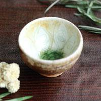 Igayaki Small Tea Cup 30ml, Wood-fired Pottery Cup, Hand-made by Kenji Kojima, Sake Cup