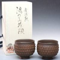 Toju, rivet pattern tea cup set, pottery sencha cup, small Japanese yunomi, Touju